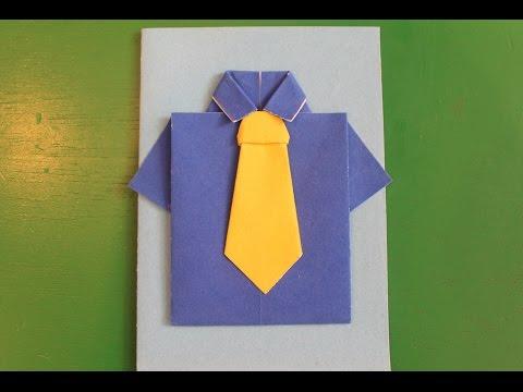 DIY Открытка Рубашка на День Рождения   ОТКРЫТКА для ПАПЫ своими руками