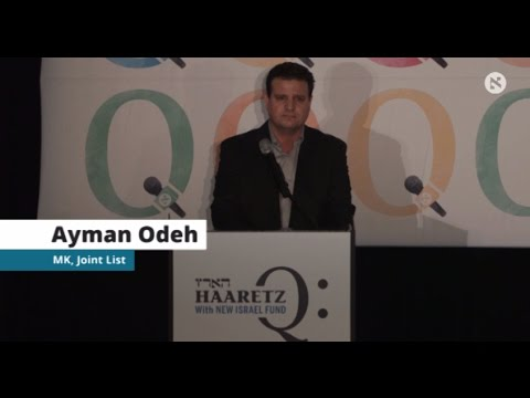 Ayman Odeh, ,leader of the Joint List at HaaretzQ Conference in New York