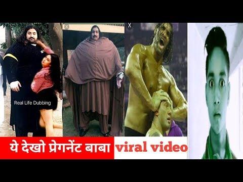 Funniest Baba Khan Baba Challenge Indian Army  Roast   BAYANKARBHAI