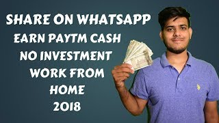 Share on WhatsApp, Earn in Paytm | Best Zero Investment Online Business Ideas