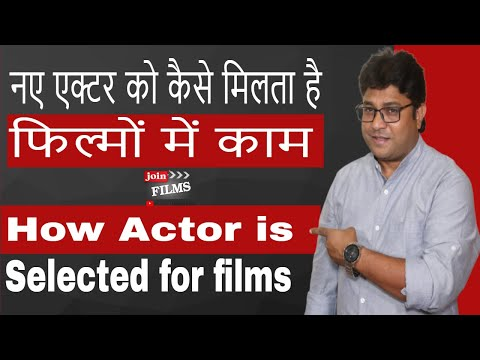 How Casting Directors Find Actor | Bharat Jha | Casting Director | Filmy Funday # | Joinfilms