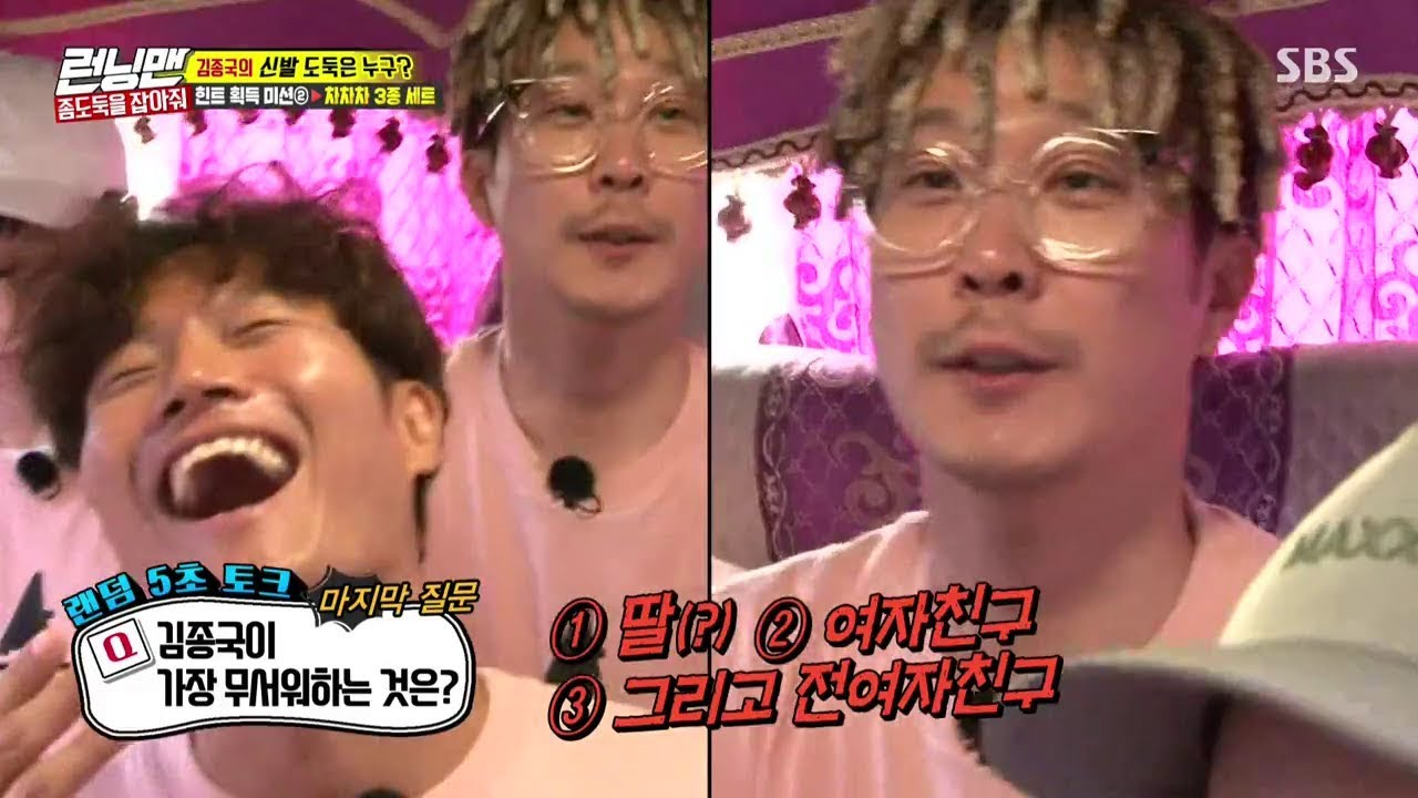 haha imitate kim jong kook dating