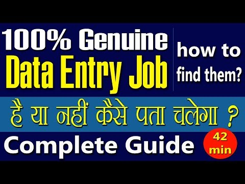 100% genuine Data Entry Job - How to find them?
