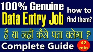 Data Entry Job - How to find 100% genuine Data Entry Job?
