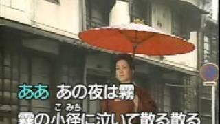 懐メロカラオケ 「からたち日記」原曲 ♪島倉千代子.