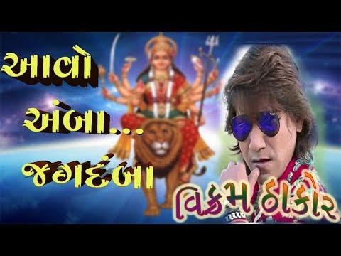 Vikram thakor new garba video - aavo amba jagdamba - navratri garba