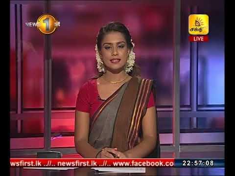 News 1st: Prime Time Tamil News - 10.45 PM   (15-01-2018)