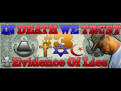 HIT - Brother TY:In Death We Trust: Evidence Of lies Part 3