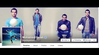 صفحات المشاهير على الفيس بوك ....