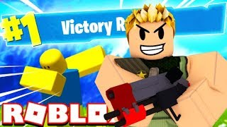 VICTORY ROYALE IN ROBLOX!!!