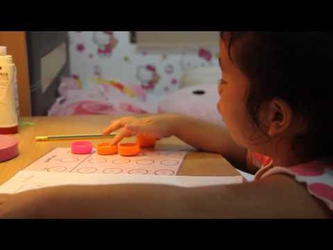 จินตคณิต ทำโจทย์การบ้าน อนุบาล 2 (อายุ 4 ขวบ) เลขหลักหน่วย