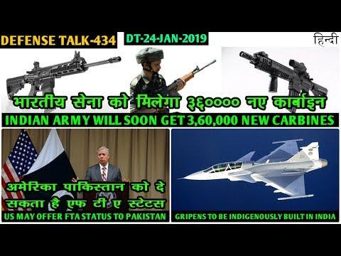 Indian Defence News:भारतीय सेना को मिलेगा ३६०००० नए कार्बाइन,भारत में बनेगा GRIPEN,FTA to Pak,ALH