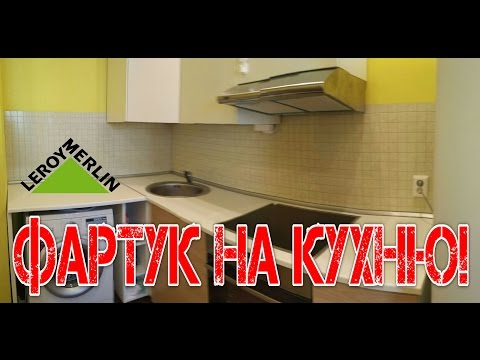 Фартук на кухню!..#10