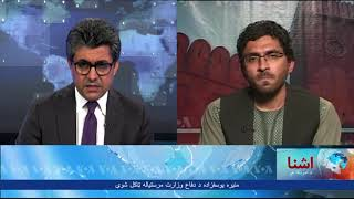 How to stay healthy during Ramadan- Dr explaines VOA