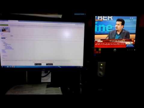 Dany HDTV 600 LCD TV