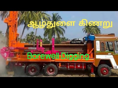 Bore Well Drilling In Tamilnadu