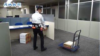 常陽銀行(水戸市、寺門一義頭取)は27日、現金や資料など重い荷物を...