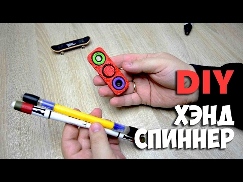 How to make a 3D hand spinner handle | Making fidget spinners with 3D Pen | 3D PEN DIY