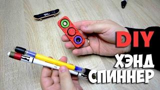 как сделать хэнд спиннер 3D ручкой  Мои игрушки ручной работы  3D PEN DIY