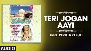 ► TERI JOGAN AAYI :  PARVEEN RANGILI   Latest Song 2019 (Audio)   Islamic Music