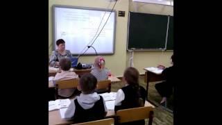 Фрагмент урока технологии (2 класс)