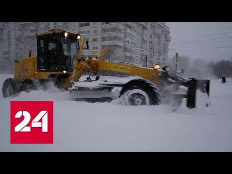 Жители Комсомольска-на-Амуре взяли в руки лопаты - Россия 24