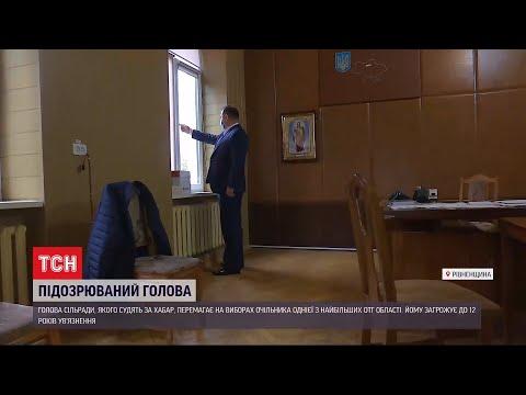 У Рівненській області