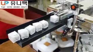 호두과자 자동포장기