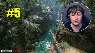 Хардкорная Выживалка в Амазонке►Green Hell #5