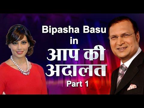 Bipasha Basu in Aap Ki Adalat (Part 1)