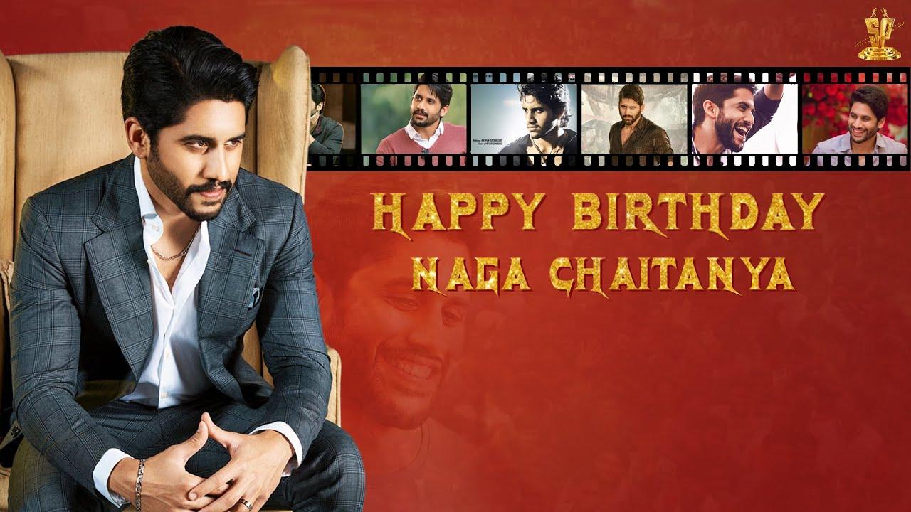 Akkineni Naga Chaitanya Birthday Special Video   #HBDNagaChaitanya   Suresh Productions