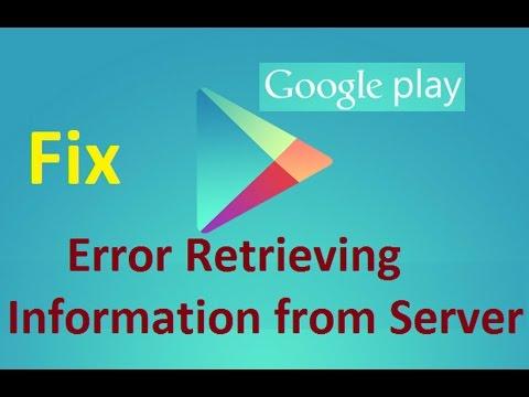 error retrieving information from server!! - Howtosolveit