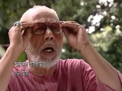 Bangla Comedy natok Godai Doctor (গদাই ডাক্তার)by A.T.M. Shamsuzzaman,Litu Anam New 2016 [Full HD]