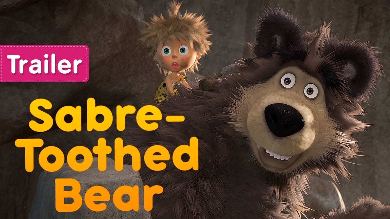 Masha and the Bear 📺 Sabre-Toothed Bear 🎪 (Trailer) New episode on April 16! 🎬