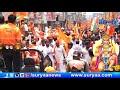 Shri Hanuman Jayanthi Hyderabad  Rally 2018    Hanuman Jayanthi  Telangana ☼ Suryaa News