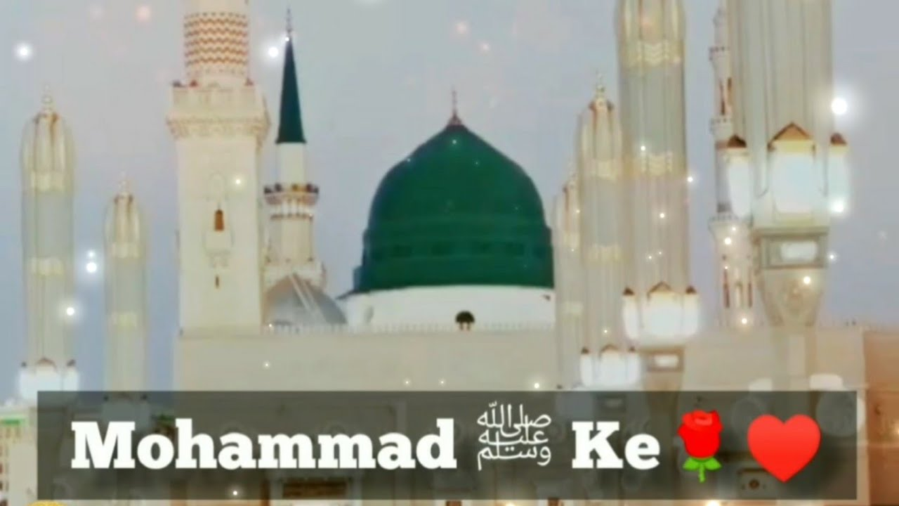 Mohammad ﷺ Ke🌹♥️ Very Beautiful Whatsapp Status Bayan || Hijab Wazaif Channel ||