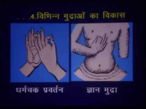 Kushan Kala Part 1