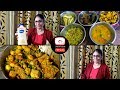 Sunday cooking plan টা সেরে নিলাম | Bengali Family Lifestyle | VLOG #192