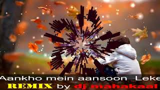 Ankho me ansu leke hoto se muskuraye REMIX DJ MAHAKAAL CHOURAI CHHINDWARA   M.P. 9630903154
