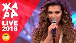 Анна Седокова - На воле (Live, 2018)
