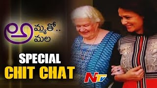 Special Chit Chat with Actress Amala and Her Mother || Ammatho Amala || NTV