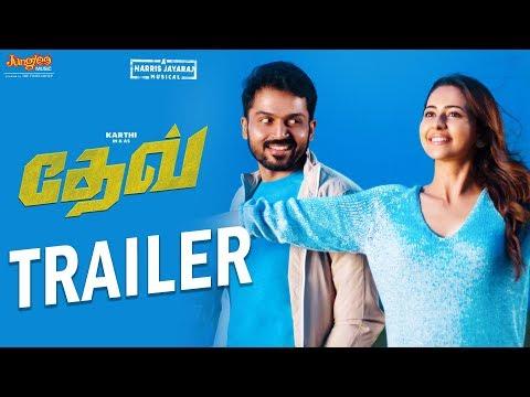 Dev [Tamil] - Official Trailer | Karthi, Rakul Preet Singh | Harris Jayaraj | Rajath Ravishankar