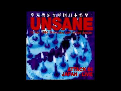 Unsane - Attack In Japan (1996) [Full Album]