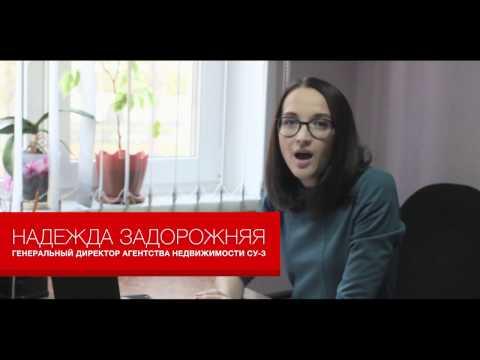 Новостройки в Барнауле | Квартал Балтийская Крепость | Обзор