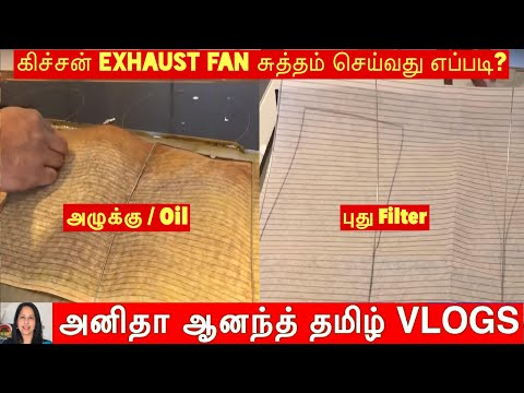 Kitchen Hood / Extractor Fan Maintenance & Filter Changing (Health Benefits) | கிச்சன் Exhaust Fan