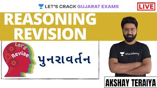 L 27: Reasoning Revision (પુનરાવર્તન) | Maths and Reasoning | GPSC 2020 | Akshay Teraiya