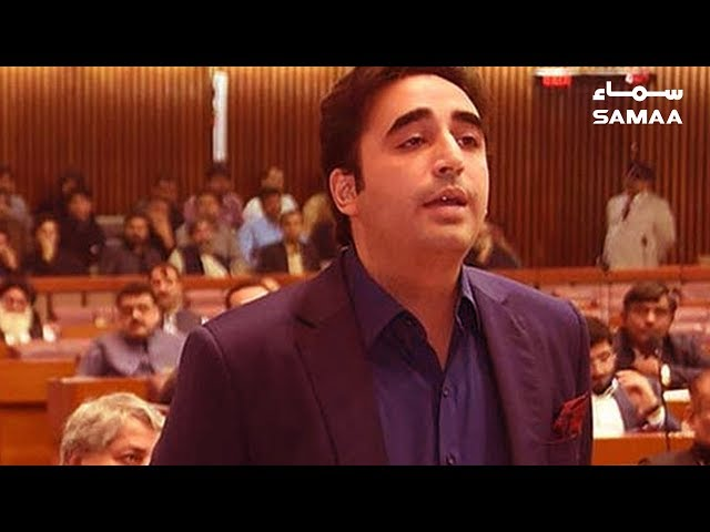 Chairman PPP Bilawal Bhutto Speech in national assembly | 19 June 2019