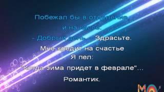 Bahh Tee – Неужели ты моя (Lyrics)
