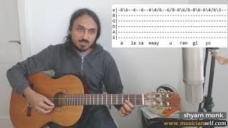 [Carnatic raga guitar] How to Pazham thamizh TABS | Raga Ahiri Manichithrathaazhu)