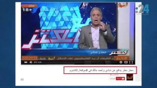 """نشرة تويتر(815): #مقتل عبدالله حسين الحوثي.. وفيديو """"البالون"""" في مصر!"""
